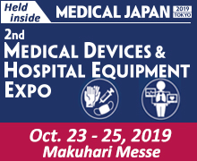 Medical Devices & Hospital Equipment