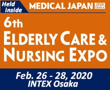 Elderly Care & Nursing Expo 2020