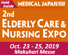 Elderly Care & Nursing Expo 2019