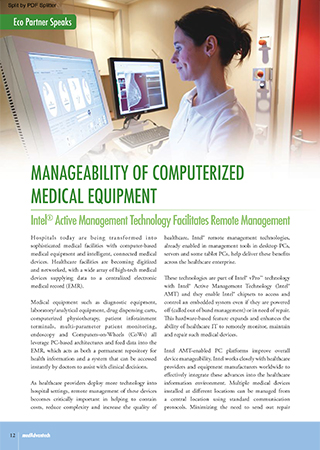 Manageability of Computerized Medical Equipment