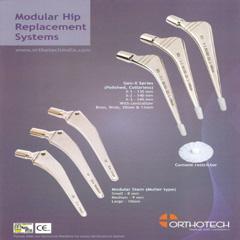 Modular Bipolar Hip Prosthesis
