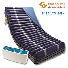 TS-508 / TS-508+Advanced Digital Alternating Air Mattress & Pump System