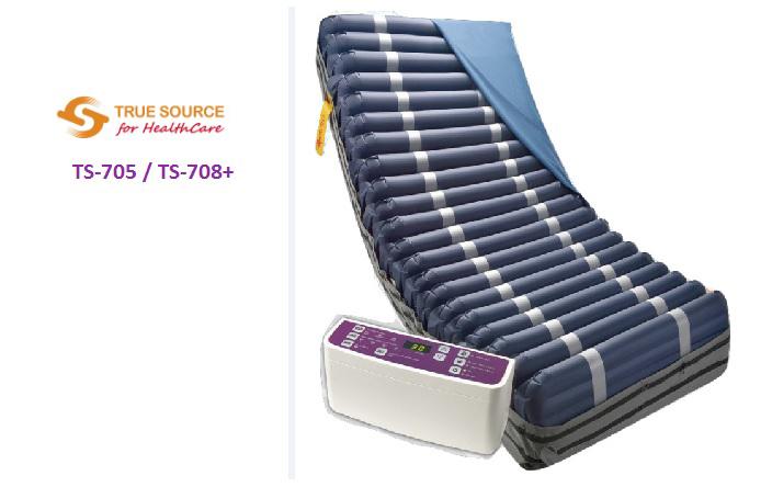 TS-705 / TS-708+ Advanced Digital Alternating Air Mattress & Pump System